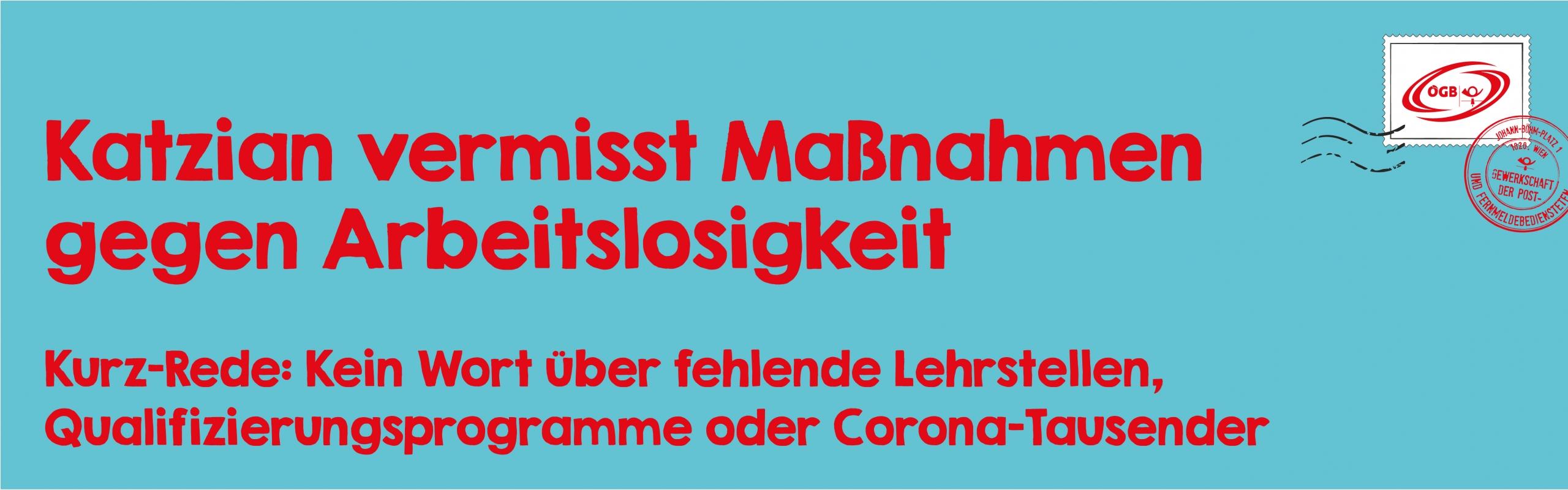 Kurz Rede_ÖGB Statement_Banner